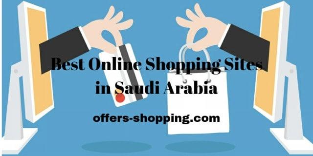 افضل مواقع تسوق اون لاين في السعودية