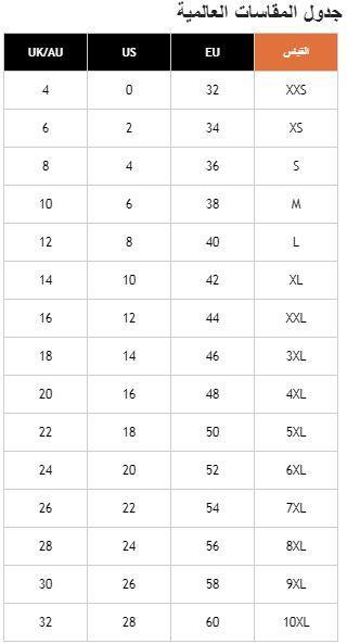 جدول مقاسات مودانيسا للملابس والاحذية كود خصم مودانسيا عروض وتسوق