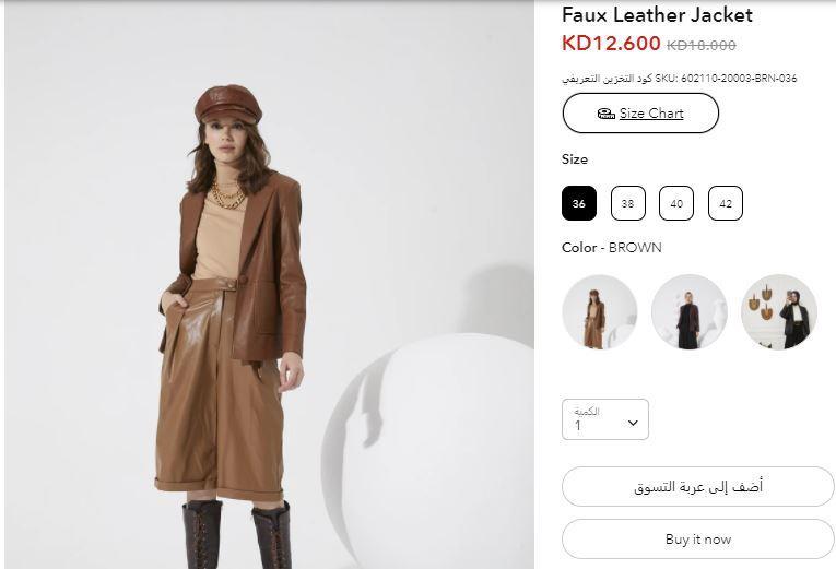 كيف اطلب من fresqa fashion